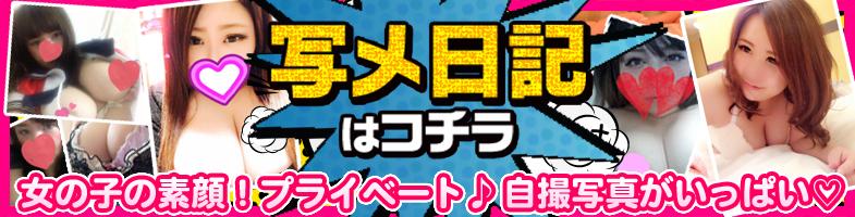 五反田ぽっちゃり風俗 BBW写メ日記