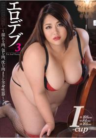 三浦~MIURA~